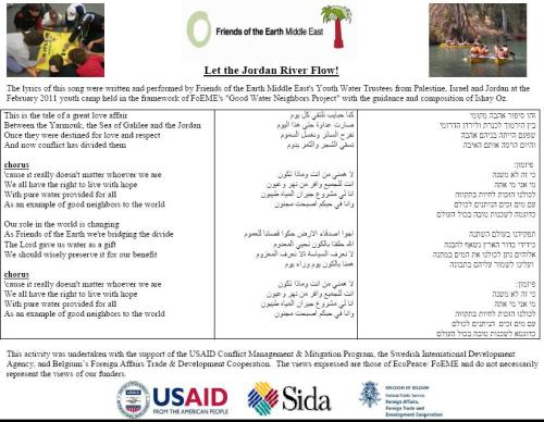 "song, ""Jordan river"", ""Middle East"", youth, education, river"