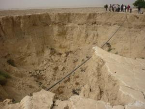 Big sink hole - Dead Sea