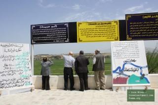 Memorials to the Prophet's Companions.