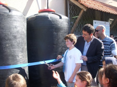 Rainwater Harvest System at the Beit Hinuh School.  Picture taken on December 2nd, 2008.
