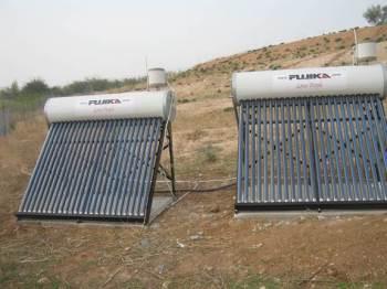Sharhabil bin Hassneh EcoPark