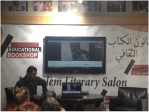 Short Skype meeting with Mohanad during the lecture with the center's manager Fadi, at the Educational Bookstore