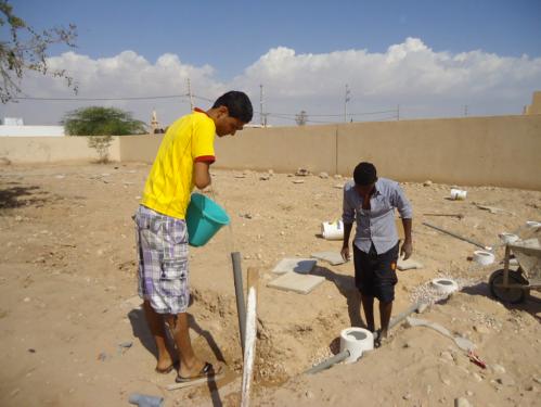 building ecofacilities