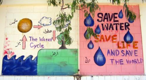 water mural