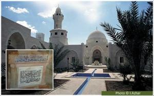 mosque_of_abu_ubaidah