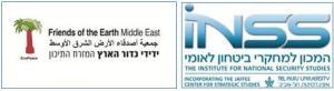 FoEME, INSS logos_new