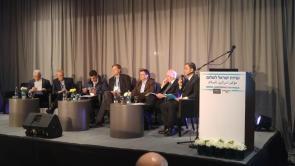panelists Gaza side event