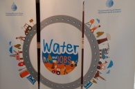 Auja water jobs seminar