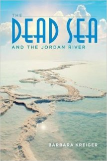 dead sea book