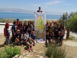 Dead Sea camp