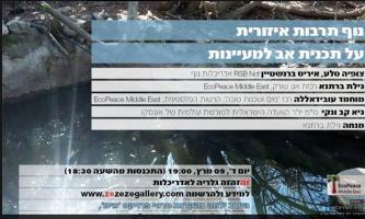 Zeze Gallery