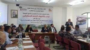 Hebron Basin Town Hall Meeting