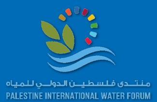 Palestine Water Forum
