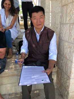 Tibet President